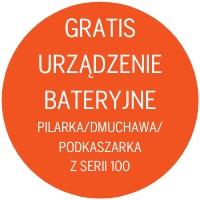 1_ROZETKA_GRATIS.jpg